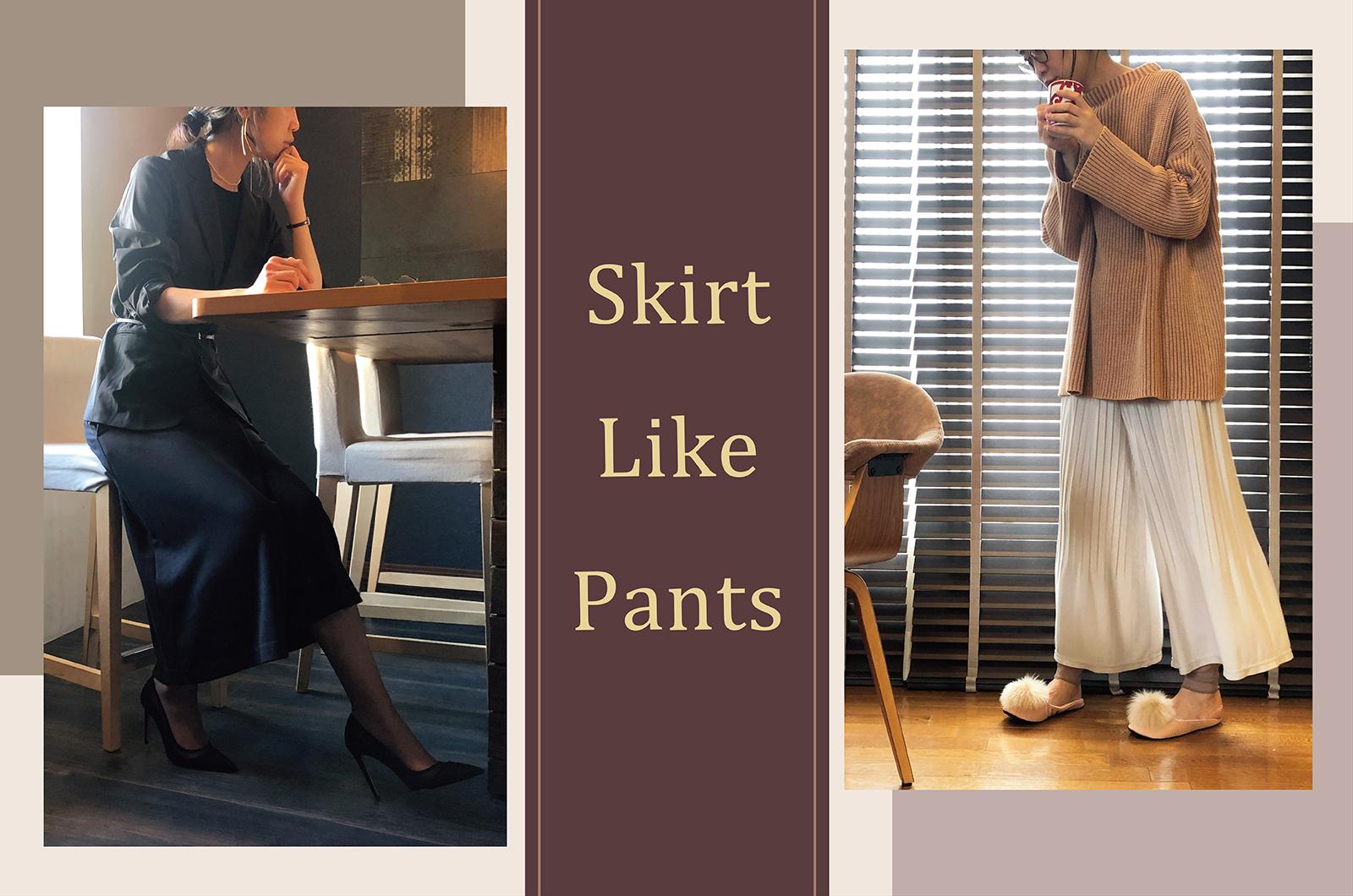 平日と週末を行き来できる、スカート風パンツ イメージ画像