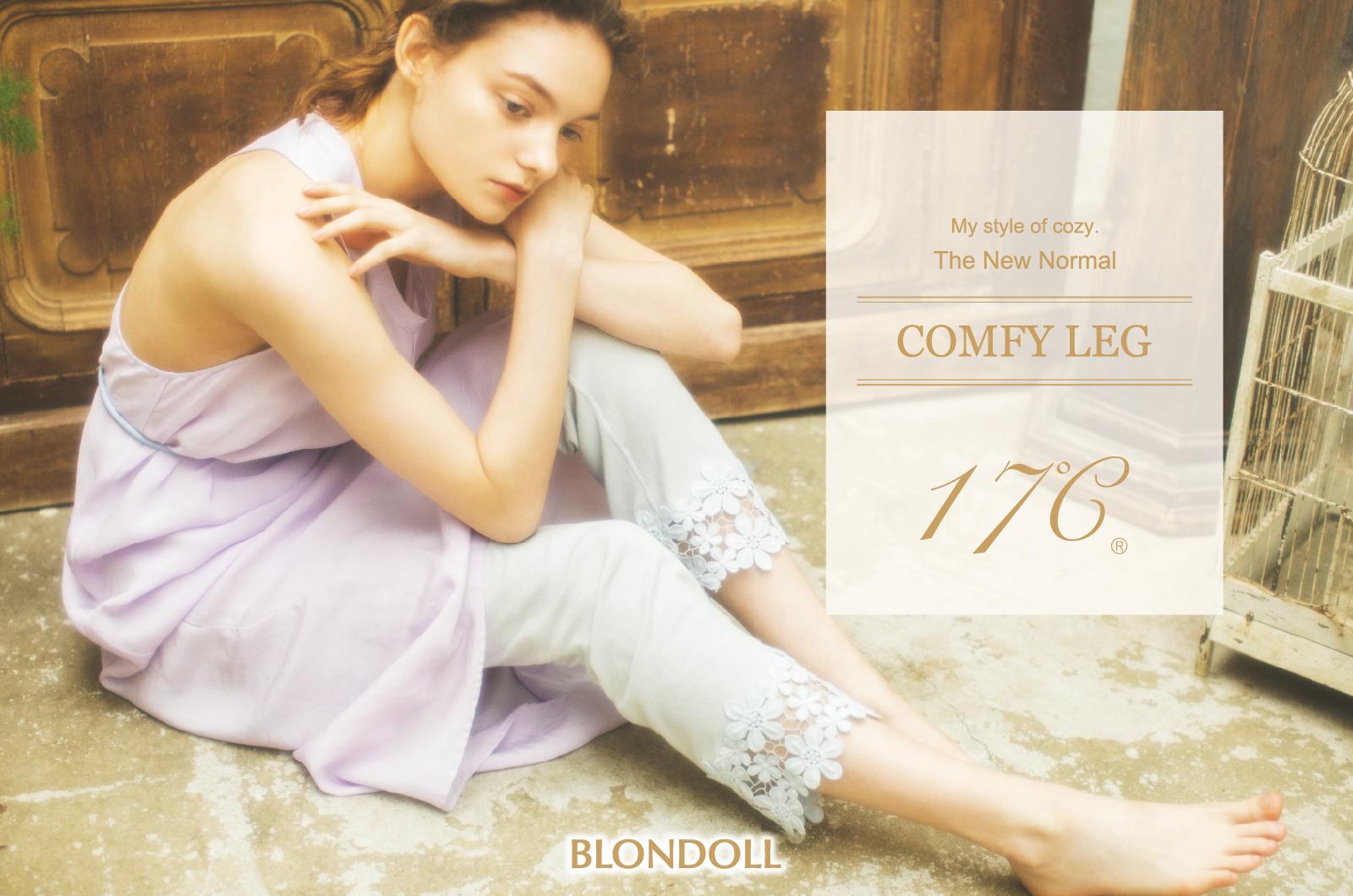 COMFY LEG コンフィレッグ-家でも外でもメイクをするように美しく- イメージ画像