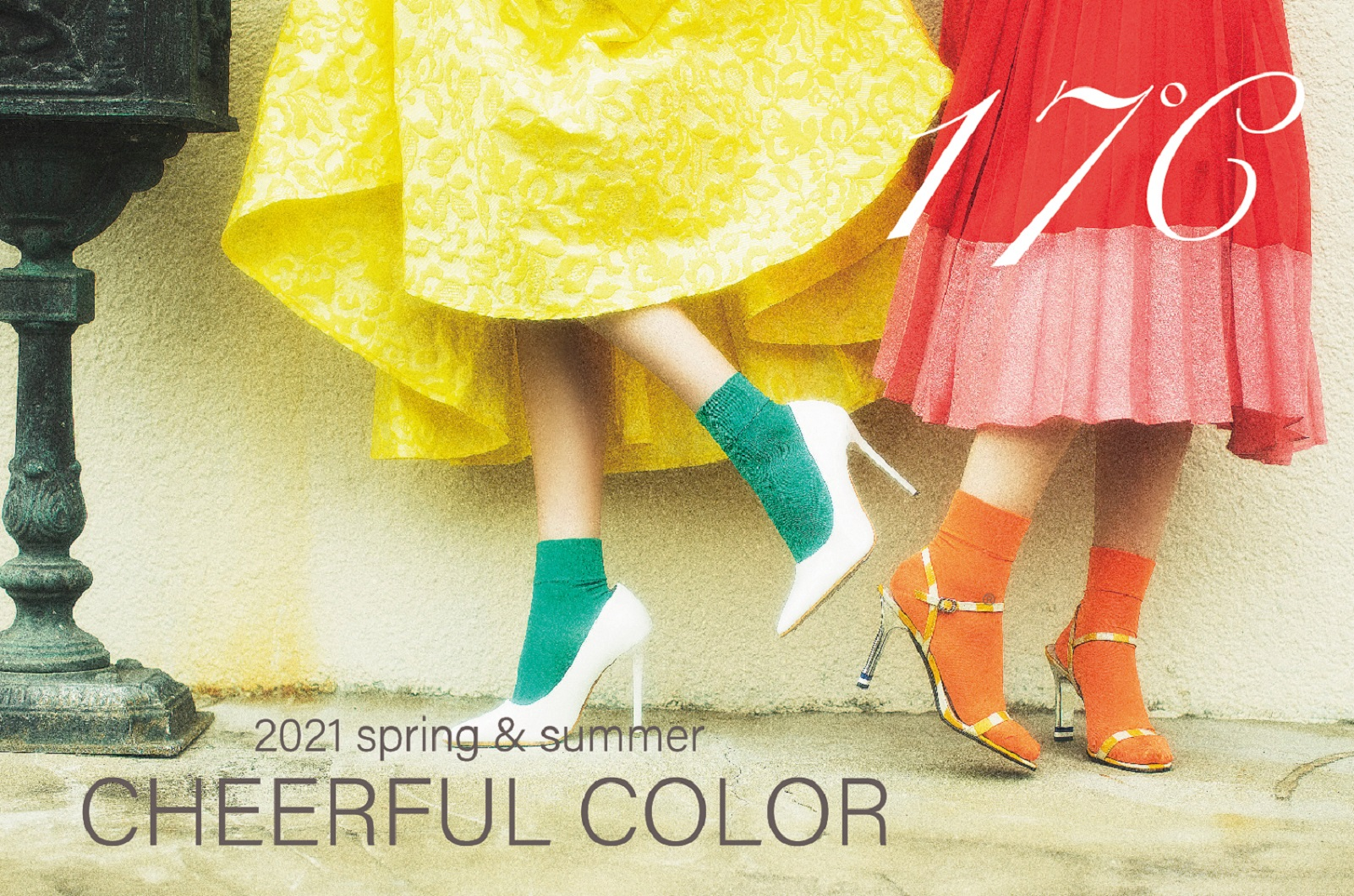 Cheerful Color チアフルカラー イメージ画像