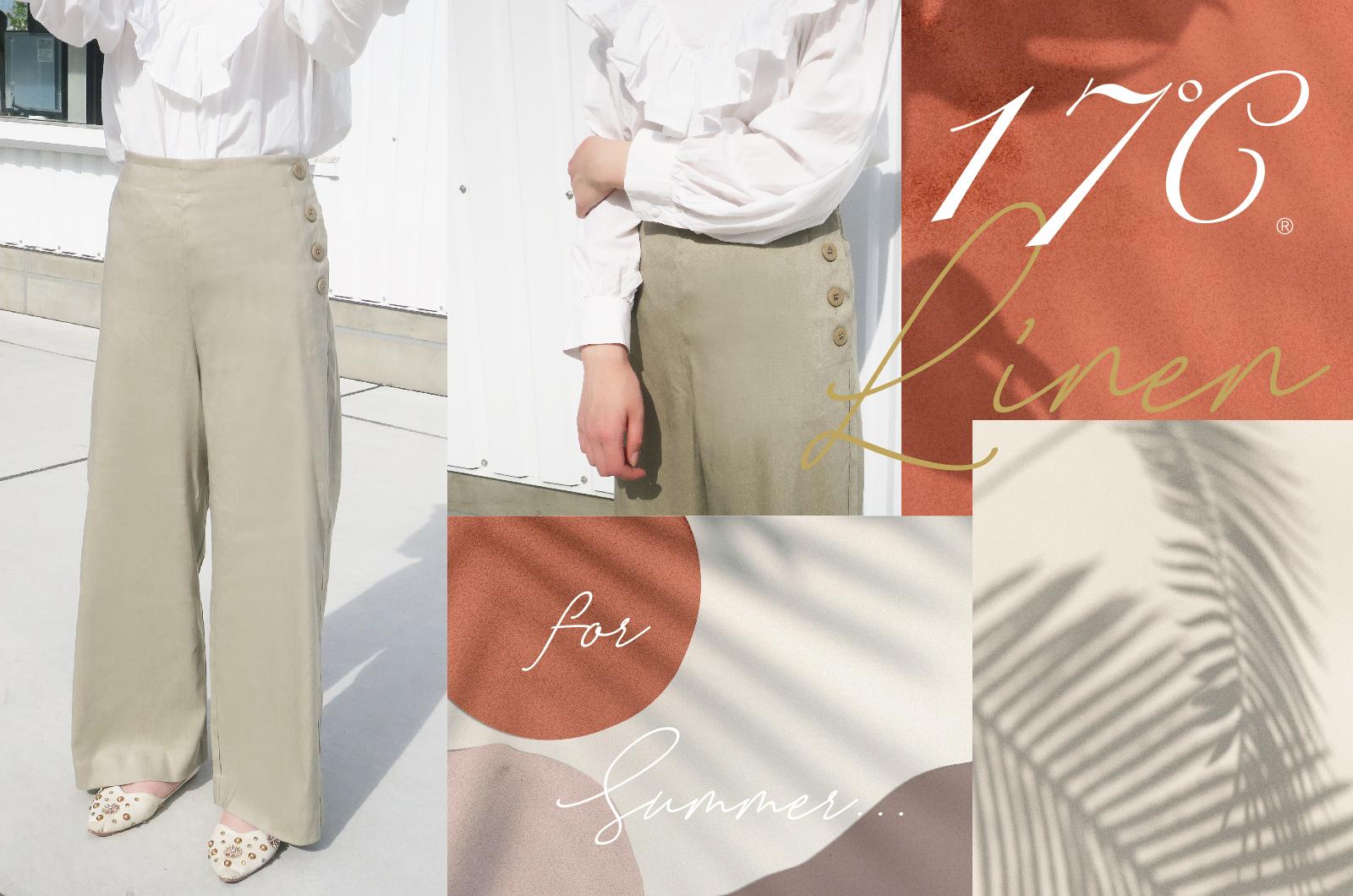 上品とカジュアルを兼ね備えたリネンのパンツ イメージ画像