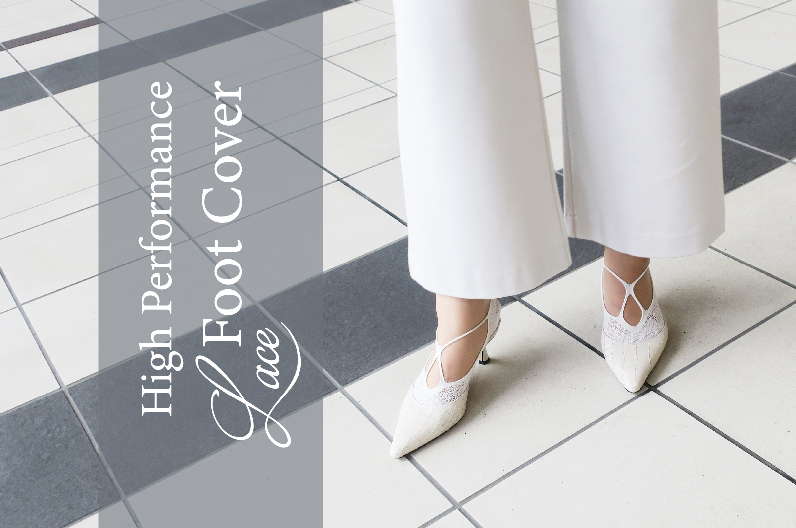 足元を繊細に飾るレースフットカバー イメージ画像